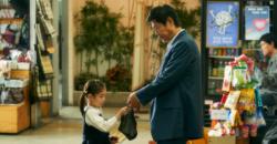《無價之保》催淚又爆笑討債變養孩成東鎰慘變奶爸 天后河智苑睽違三年回歸大銀幕