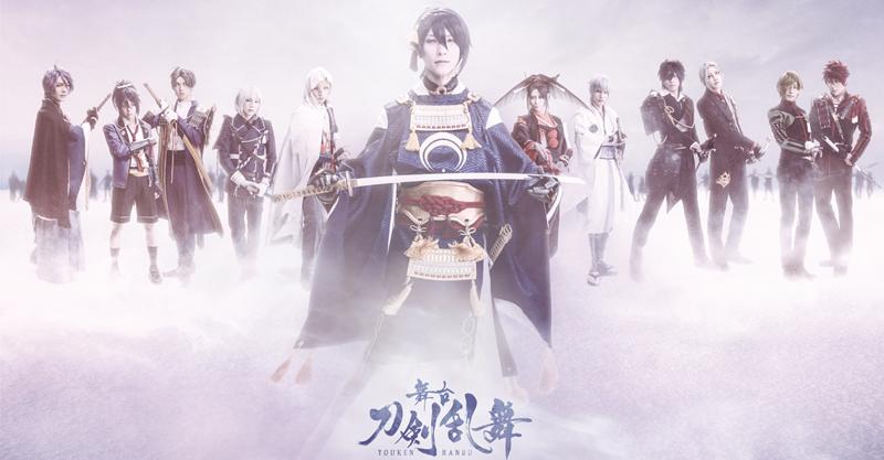 舞台劇『刀劍亂舞』系列巔峰之作首次登上台灣大銀幕!