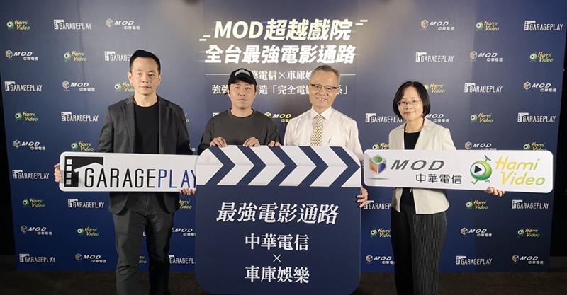 中華電信攜手車庫娛樂 最新國片與《怪胎》編導合作打造新作《夢魘》