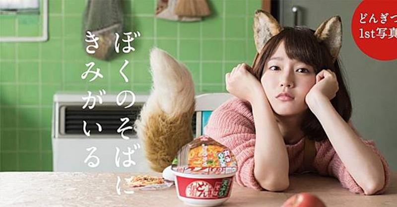 日本懸疑暴力強片《看不見的目擊者》 吉岡里帆扮盲人獲日本電影金像獎最佳新人肯定