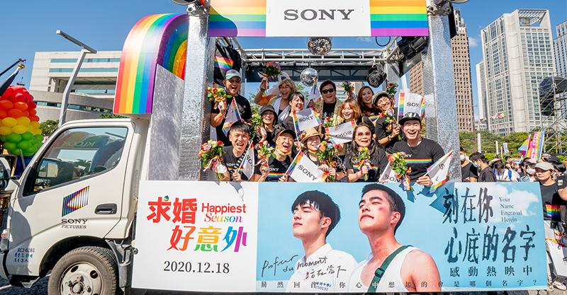 索尼影業二度支持同志遊行 《求婚好意外》《刻在你心底的名字》陳昊森偕劇組力挺彩虹場
