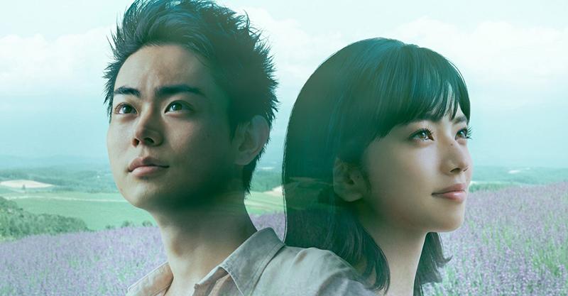 《線:愛在相逢時》「新生代影帝」菅田將暉三度合作「厭世女神」小松菜奈假戲真做