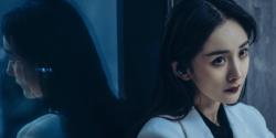 楊冪主演奇幻動作鉅片《刺殺小說家》創華語電影工業最高水準 5年打造「平行世界」炫目奇觀