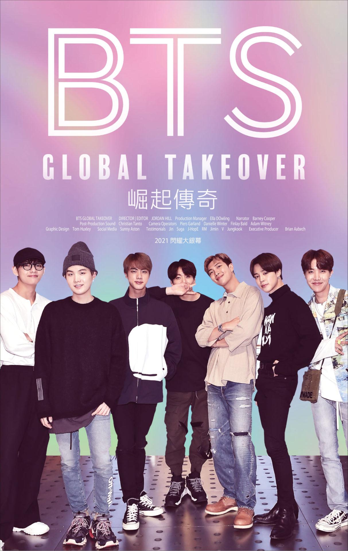 BTS崛起傳奇 時刻表、BTS崛起傳奇 預告片