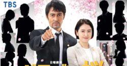 《東大特訓班2》令和時代新生報到!首發海報確認阿部寬、長澤雅美回歸登場!