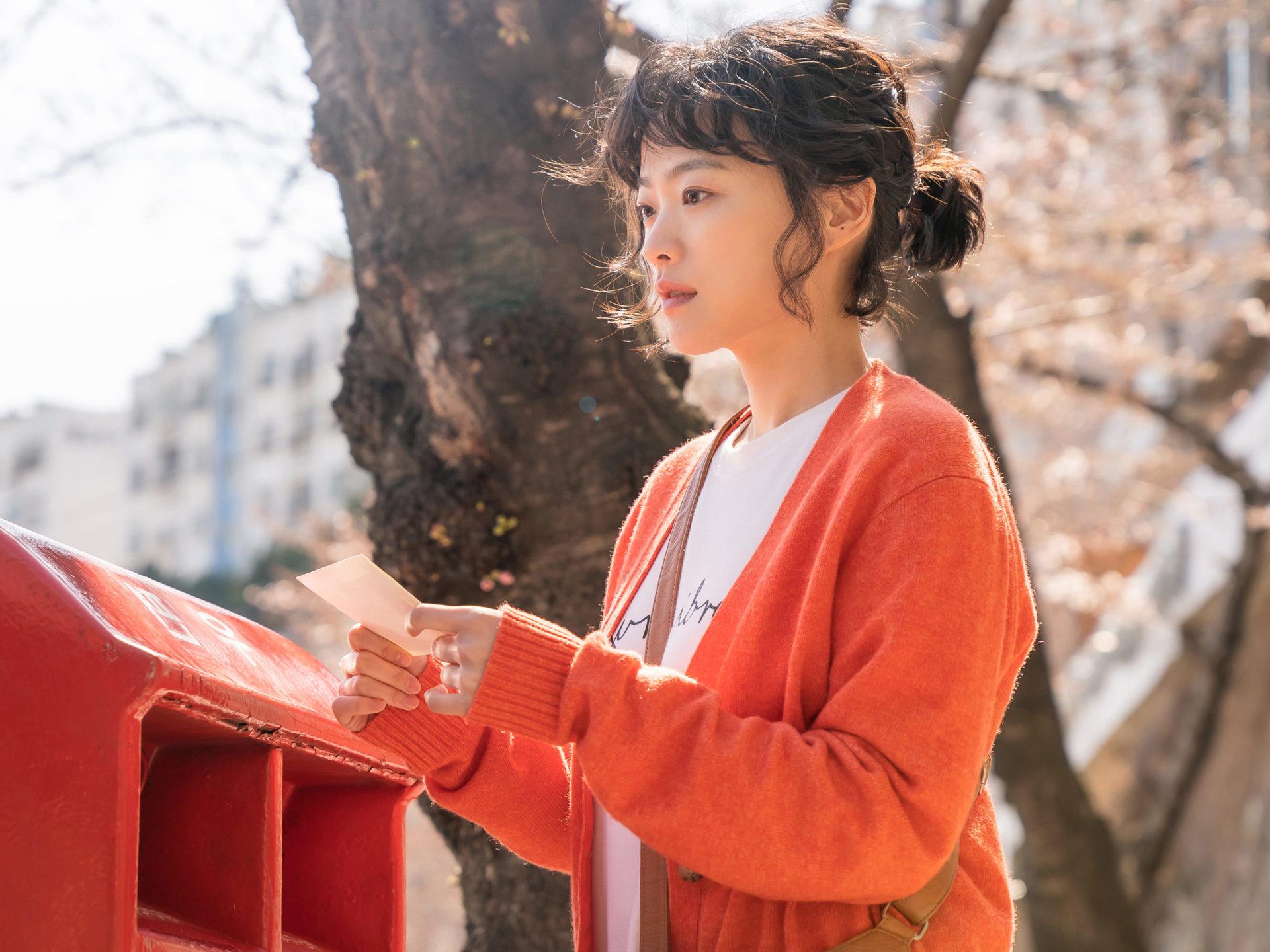 《如果雨之後》姜河那又一深情新作 復古浪漫媲美日本《情書》