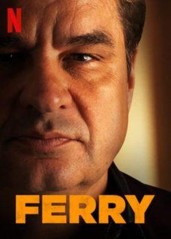 迷幻臥底:費瑞崛起
