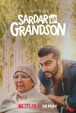 奶奶的遺願