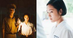 台灣白色恐怖驚悚電影《返校》將於今年萬聖節於北美上映!
