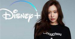 迪士尼瞄準韓流市場! Disney+原創韓劇《0》將由女星金亞中主演!
