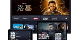 Disney+台灣收費方案曝光!《葉問》、《想見你》等華語作品也看得到!
