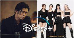 Disney+首曝陳柏霖、Blackpink原創作品!「台灣大」優惠方案同步曝光!